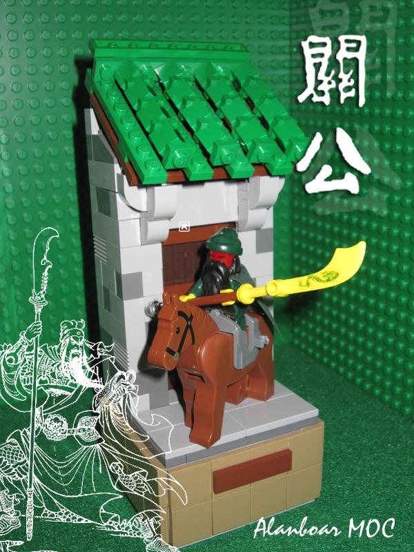 Cat1_Chinese Saintly Emperor Guan - Guan Yu_alanboar HK.jpg