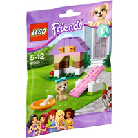 Series 3 Friends Collectible Animals Puppy1