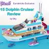 41015 Dolphin Cruiser   Oky