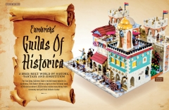 030 041 guilds Of historicaTJ