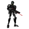 75121 Imperial Death Trooper