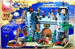 Enlighten PIRATE CORSAIR SERIES Barracks