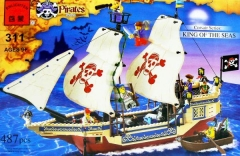 Enlighten Brick #311 Pirates King Of The Sea Ship 487 Pieces