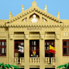 Lego Amaryl